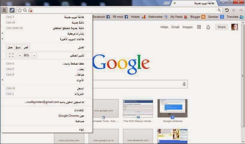 Merubah Bahasa Google Chrome 5