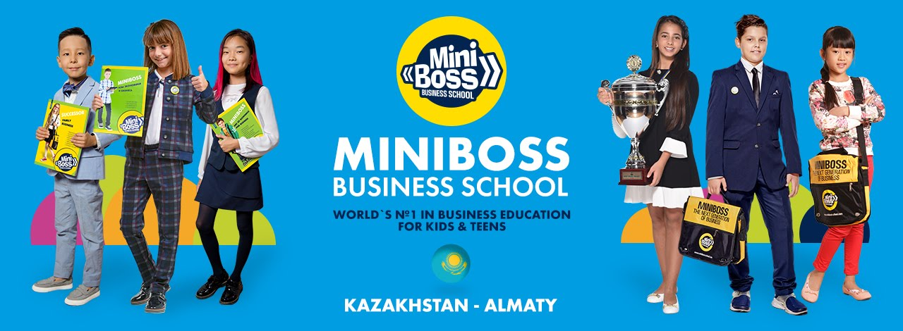 MINIBOSS BUSINESS SCHOOL (ALMATY)