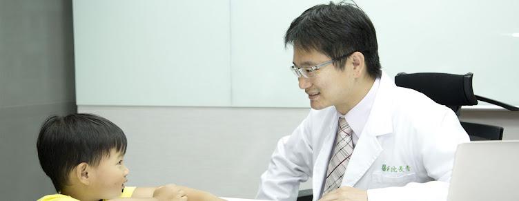 【桃園南崁】佑心親子診所、過敏氣喘照護中心