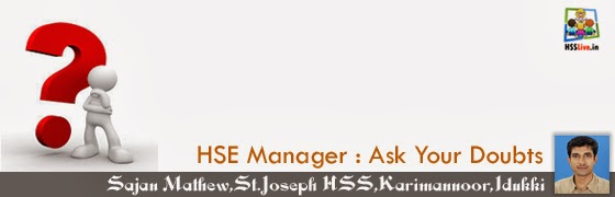 HSE Manager Software 2014