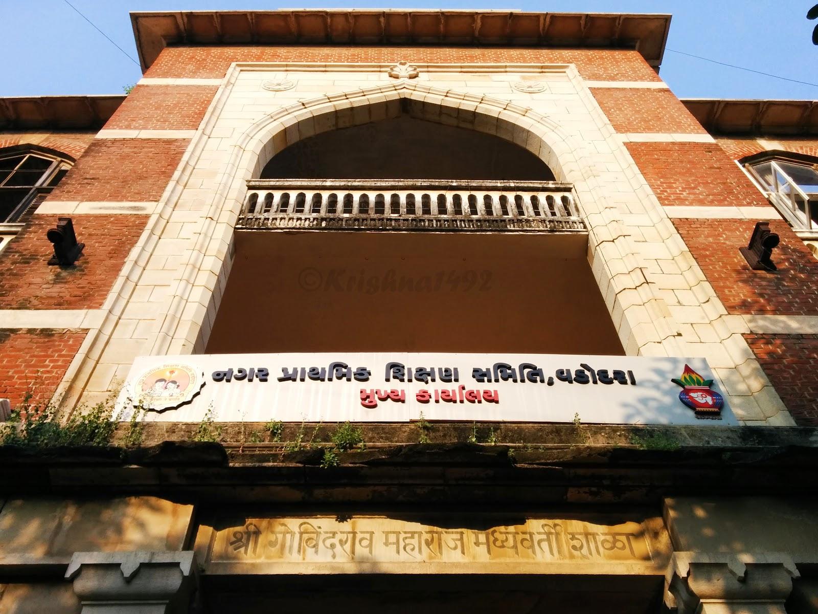Govindrao Madhyavarti School