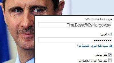 عاجل || هكر يكشف ايميل الرئيس السوري بشار الأسد وينشر فضائحة !!