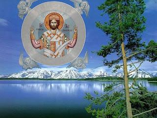 πάνω από όλους ο Χριστός