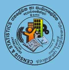 Sri Lanka to sack top officer over 'false' GDP data row