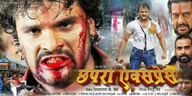Chhapra Express Bhojpuri Movie First Look Poster