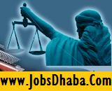 Kerala High Court Recruitment, Court Jobs, Sarkari Naukri