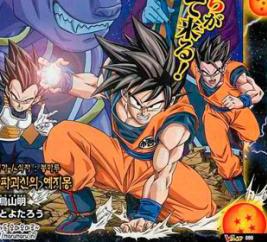 Dragon Ball Super Manga 6 sub espa�ol online