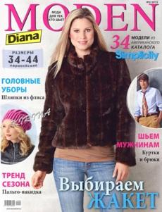 Diana Moden №2 2012