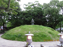 The Atomic Bomb Memorial Mound (ashes of 70,000 inside), Hiroshima, Japan