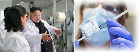 Corea-del-Norte-afirma-que-ha-desarrollado-una-cura-para-el-SIDA