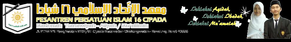 Pesantren Persatuan Islam 16 Cipada