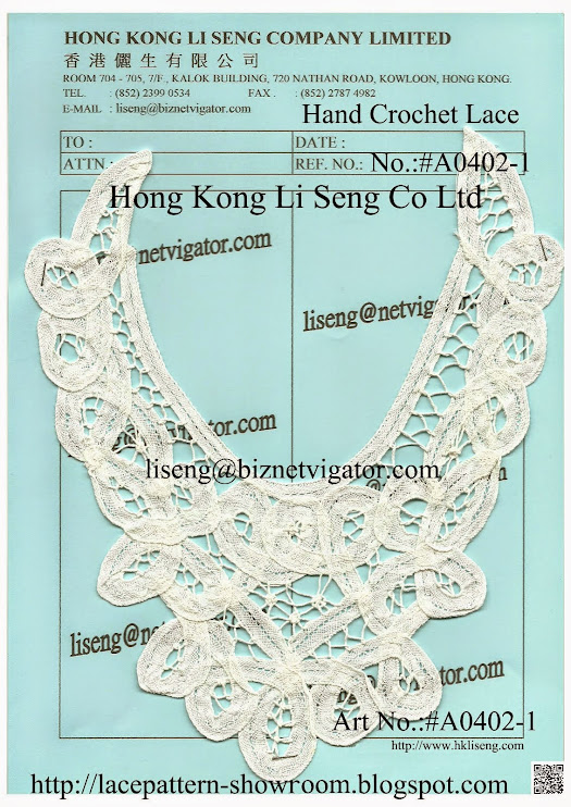 "Chinese Handmade Crochet - Motif Manufacturer ""Hong Kong Li Seng Co Ltd"""