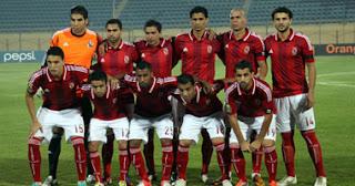 مشاهدة اهداف مباراة الاهلي و ليوبار الكونجولي, كأس السوبر