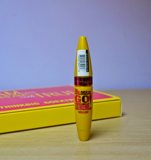 First Impressions: Maybelline Mascara Colossal Go Extreme