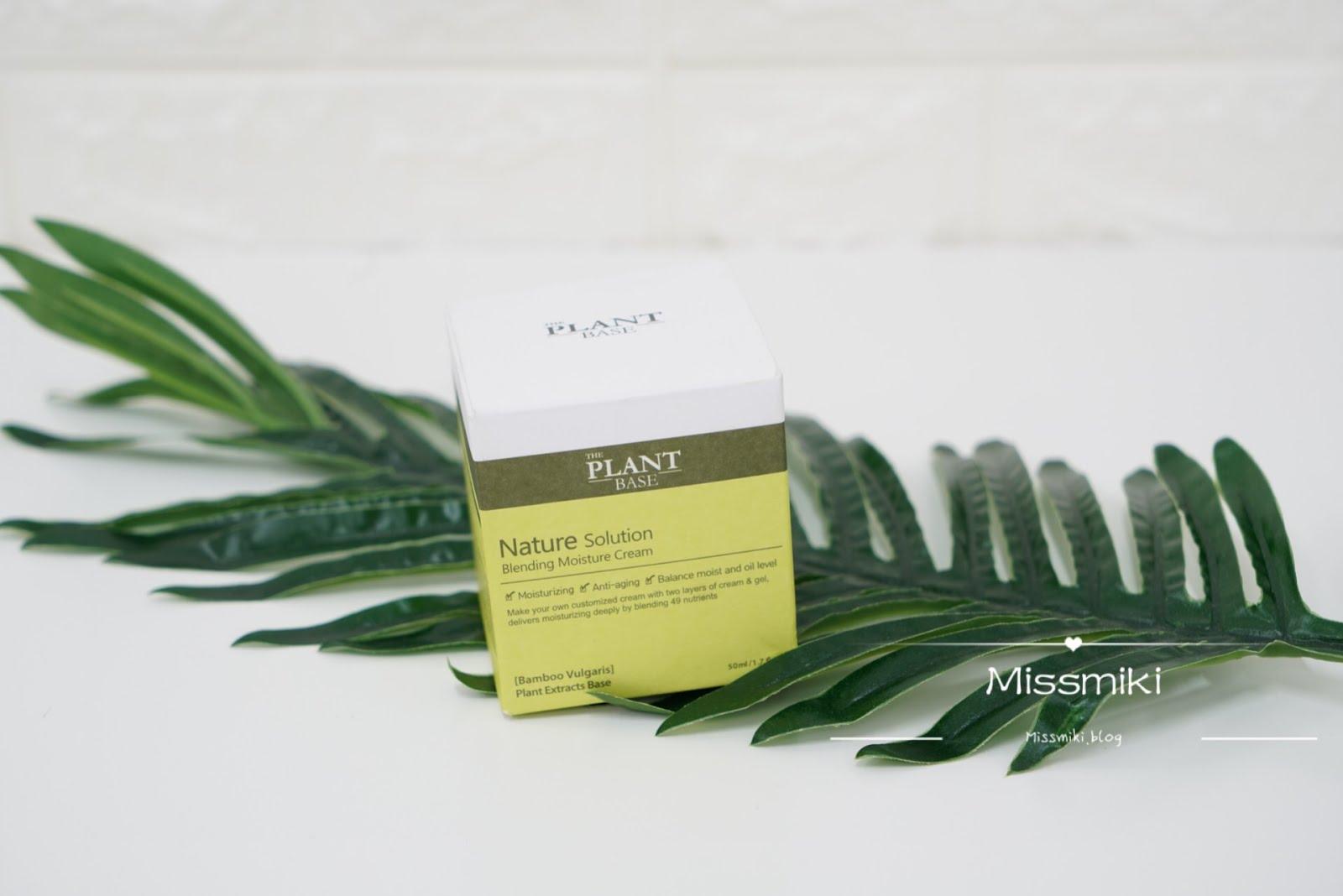 純天然植物提取|韓國品牌 The-Plant Base 天然翠竹混合滋潤面霜 IMG 0923