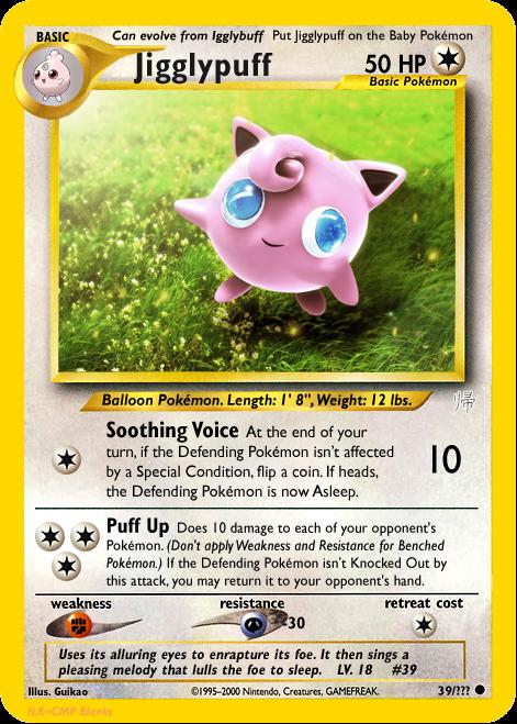 Wigglytuff | Pokédex - Pokemon.com