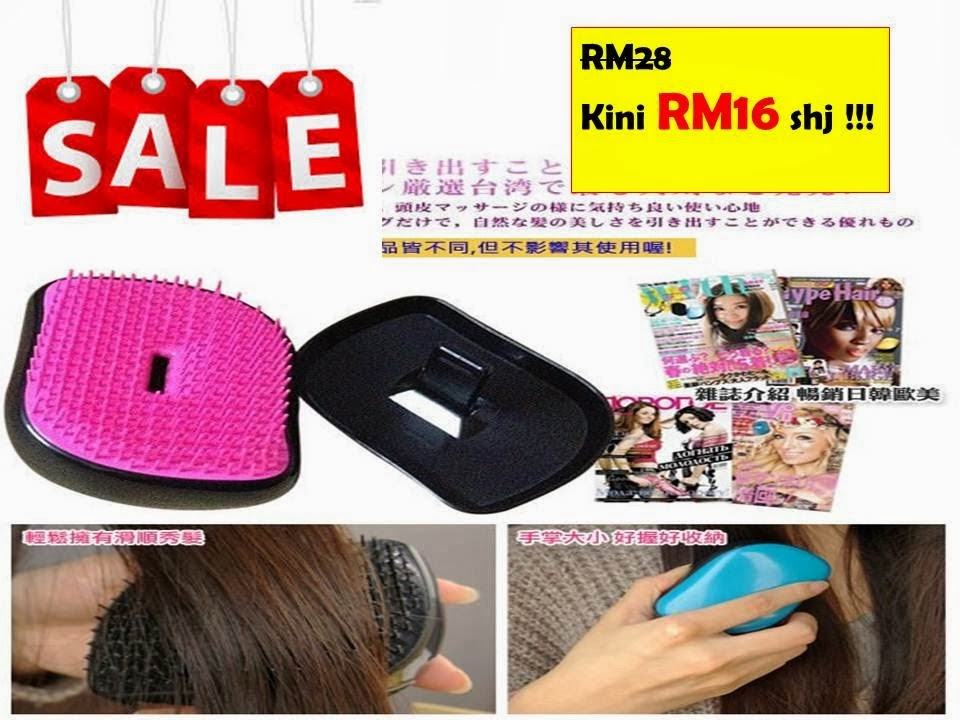 OFFER MAGIC COMB