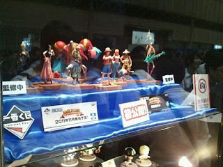 Banpresto One Piece