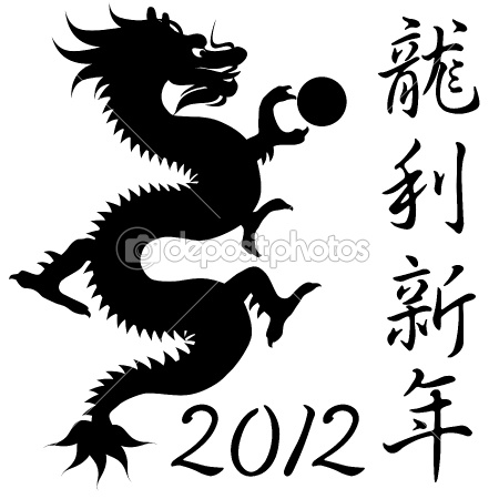 http://3.bp.blogspot.com/-W3BkrTQSFB8/Tv2OrrgCgoI/AAAAAAAAA7U/n-tm8qJy1Ao/s1600/dep_6679382-Chinese-Year-of-the-Dragon-Symbol.jpg