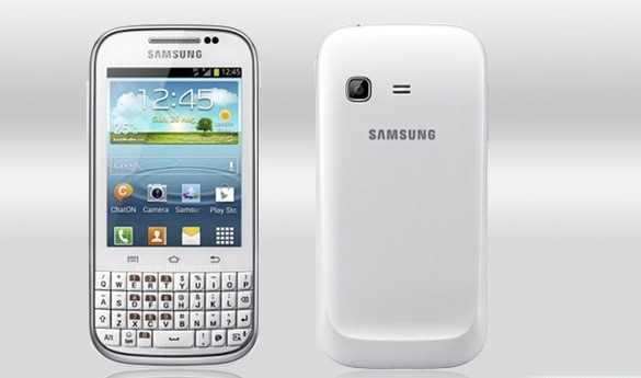 samsung galaxy chat white color