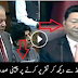 Reaction of Chinese president on Nawaz speech