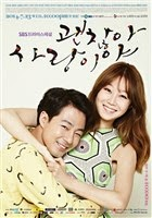 Drama Korea terlaris  2014