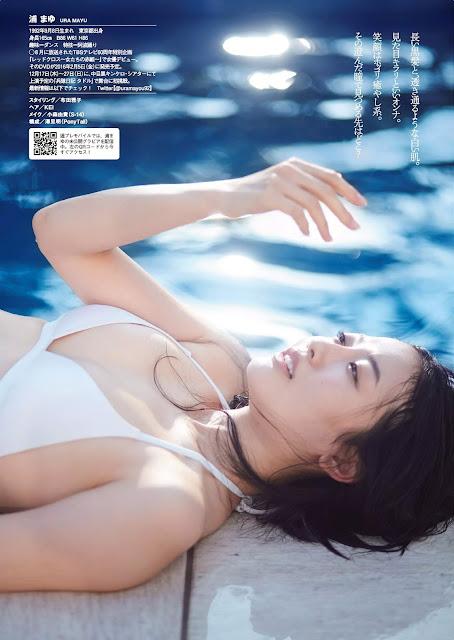 Ura Mayu 浦まゆ Weekly Playboy 週刊プレイボーイ Dec 2015 Photos 5