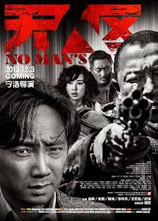 Watch No Man's Land (Wu ren qu) (2013) movie free online