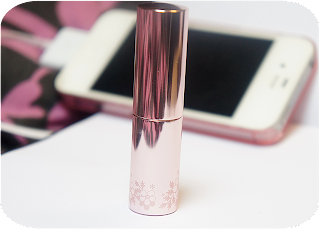 DHC Moisture Care Lipstick PK04 Sweetpea