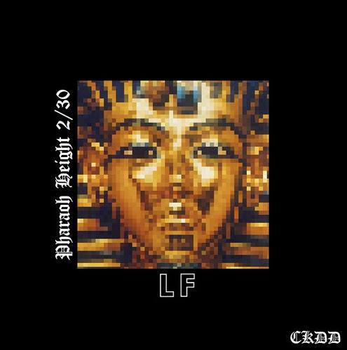 Lupe Fiasco Surpreende fãs com uma mixtape gratuita chamada 'Pharaoh Height 2/30′