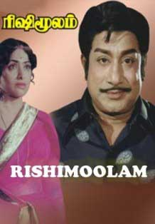 Watch Rishi Moolam (1980) Tamil Movie Online