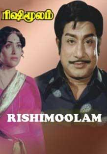Watch Rishi Moolam (1980) Tamil Movie Online