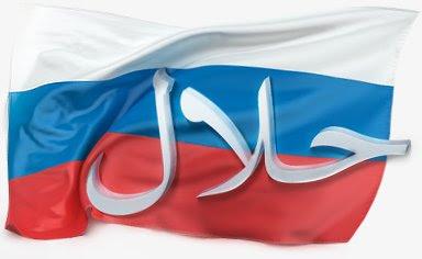 Rusia Cari Celah Pasar Halal
