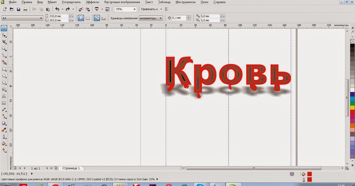Шрифты ГОСТ для Автокад. | AutoCAD