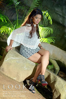 Chandi Anupama hot legs