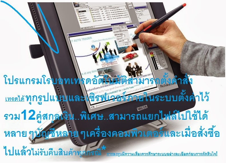 Forexfactorycom