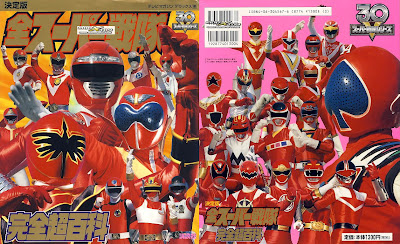 [SCANS] Super Sentai 30th Anniversary Photobook