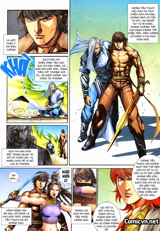 Thuyết Anh Hùng Thùy Thị Anh Hùng chap 16 Trang 6 - Mangak.info