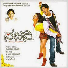 Sajani 2011 Kannada Mp3 Songs Free Download