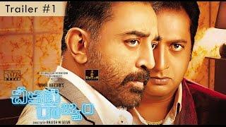 Cheekati Raajyam – Official Trailer – #1 _ Kamal Haasan _ Ghibran _ Rajesh M Selva