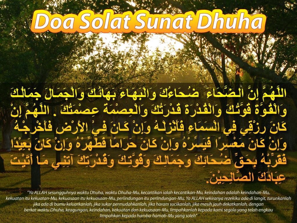 Dhuha