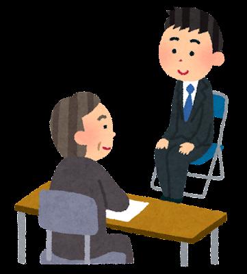 【学校・職種別】面接での長所と短所の例|バイト/転職