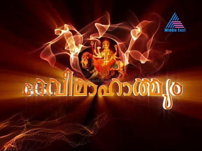 15 June watch Asianet TV serial today latest full episode online