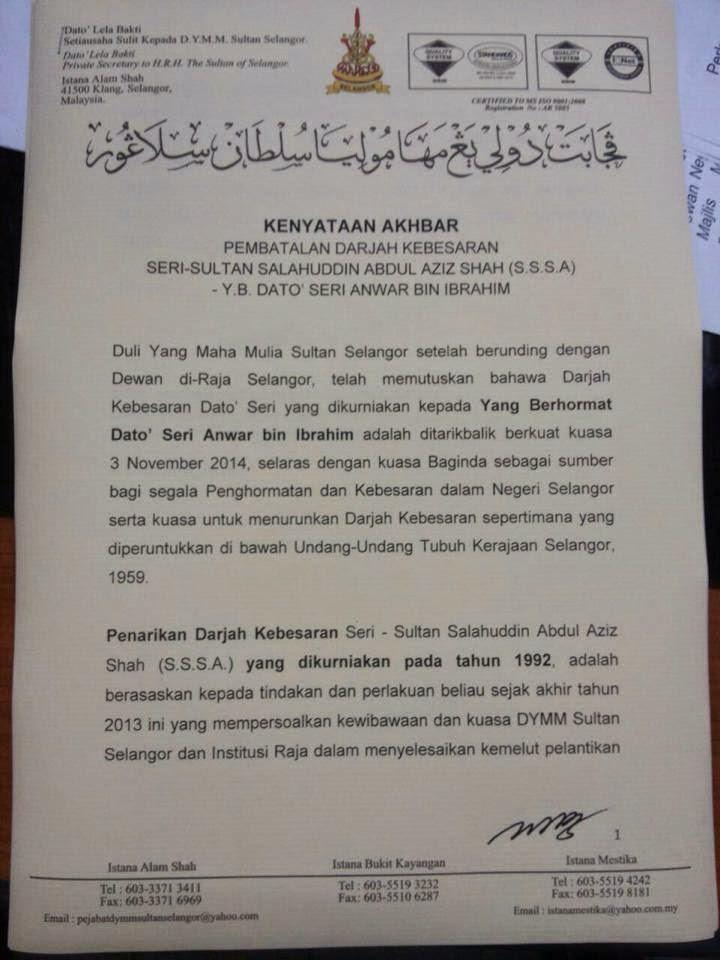 SHAH ALAM - Shah Alam – Sultan Selangor, Sultan Sharafuddin Idris