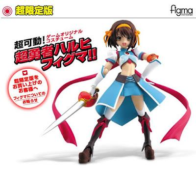 http://www.shopncsx.com/suzumiyaharuhinotomadoilimitededition.aspx