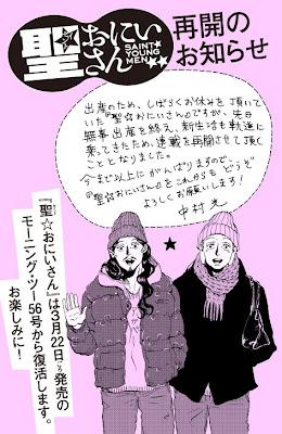 Saint Oniisan manga regreso