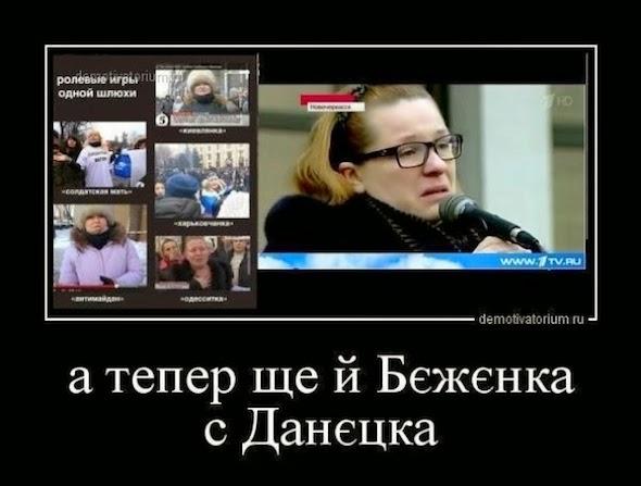 Террористы пытаются остановить наступление украинских воинов, - штаб АТО - Цензор.НЕТ 4490