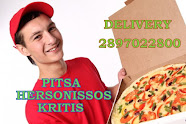 HERSONISSOS PIZZA DELIVERY