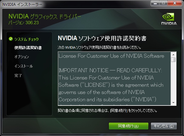 Increase the efficiency of your NVIDIA graphics card