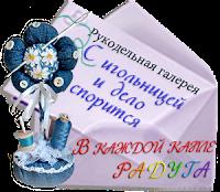Галерея игольниц до 5 сентября